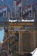 Egypt after Mubarak Book