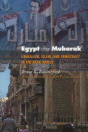 Egypt after Mubarak