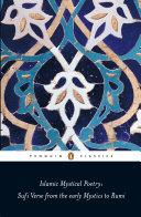 Islamic Mystical Poetry [Pdf/ePub] eBook