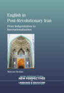 English in Post Revolutionary Iran