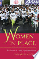 Women in Place