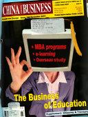 China International Business
