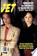 Sep 21, 1992