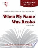 When My Name Was Keoko Teacher Guide