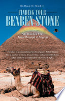 Finding Your Benben Stone