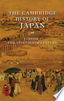 The Cambridge History of Japan Book