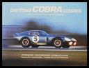 Daytona Cobra Coupes
