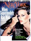 Apr 3, 1995