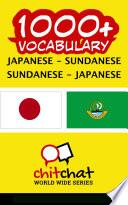 1000  Japanese   Sundanese Sundanese   Japanese Vocabulary Book PDF