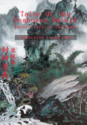 Tales of the Teahouse Retold ebook