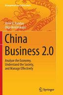 China Business 2 0