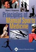 Principles of Manual Sports Medicine