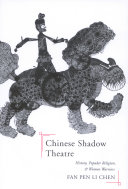Pdf Chinese Shadow Theatre Telecharger