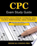 CPC Exam Study Guide - 2018 Edition
