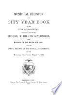 Municipal Register of the City of Hartford     Book