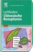 Hempen  LF Chin  Rezepturen