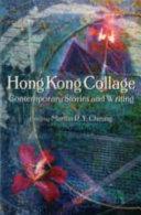 Hong Kong Collage