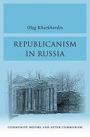 Republicanism in Russia