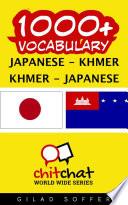 1000+ Japanese - Khmer Khmer - Japanese Vocabulary