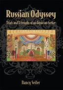 Russian Odyssey Book