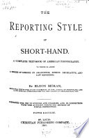The Reporting Style of Short hand