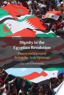 Dignity In The Egyptian Revolution