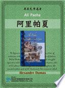 Download Ali Pacha (阿里帕夏) Pdf