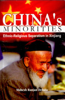 China's Minorities Pdf/ePub eBook