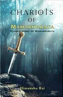 Chariots of Mahabharata