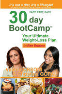 30 Day Bootcamp - Indian Edition ebook