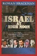 Israel At High Noon
