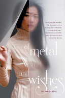 Of Metal and Wishes Pdf/ePub eBook