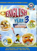English Year 3 SK   Textbook  UTUSAN    SPBT