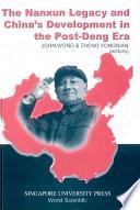 The Nanxun Legacy and China's Development in the Post-Deng Era