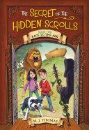 The Secret of the Hidden Scrolls: Race to the Ark Pdf/ePub eBook
