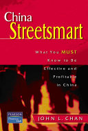 China Streetsmart