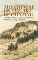 The Chinese on the Art of Painting