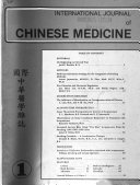 International Journal of Chinese Medicine