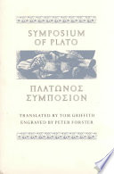 Symposium Of Plato Book PDF