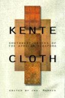 KenteCloth