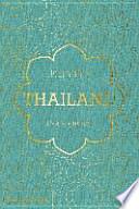 Thailand. Das Kochbuch