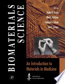 Biomaterials Science Book