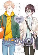 Wotakoi  Love Is Hard for Otaku 5