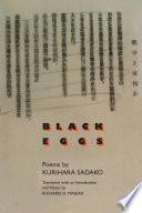 Black Eggs Book