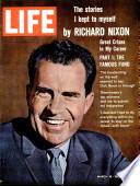 16 Մարտ 1962