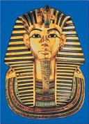 Egyptian Address Book