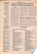 1983年7月25日