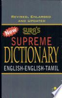 New Supreme Dictionary - English-English-Tamil