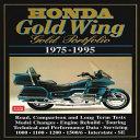 Honda Gold Wing 1975-95 Gold Portfolio
