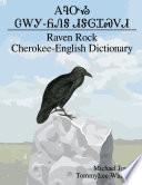 Raven Rock Cherokee English Dictionary